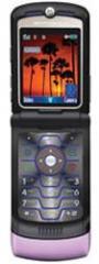 Motorola V3I ORPINK