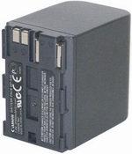 Аккумулятор Canon BP-535 (Li-Ion, 7.4V, 3500mAh)