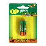 Аккумулятор GP 75AAAHC (NiMh, 750mAh, AAA)