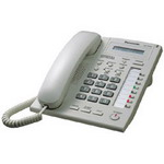 Panasonic KX-T7665RU White