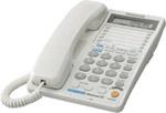 Panasonic KX-TS 2368