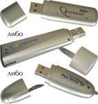 Flash Drive 512Mb USB