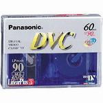 Panasonic AY-DVM60EPB LinearPlus