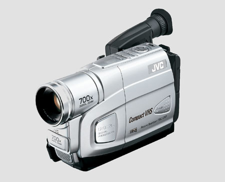 JVC GR-FX15
