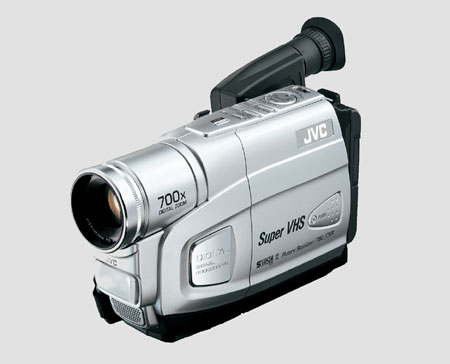 JVC GR-SX25