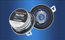 Blaupunkt TSx352
