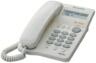 Телефон Panasonic KX-TSC10RUW