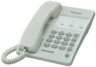 Телефон Panasonic KX-TS2361RUW