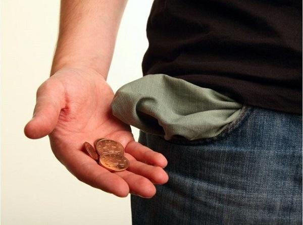Проверить карманы