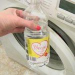 Очистить стиральную машину