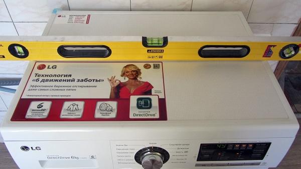 Уровень стиральной машины