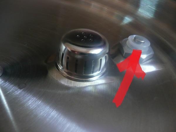 Запорный клапан