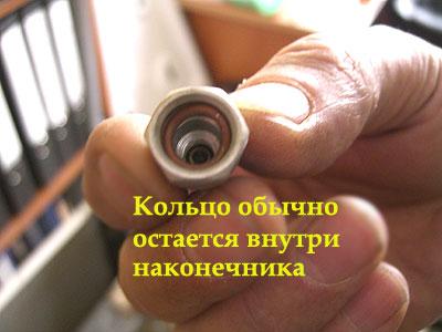 Кольцо наконечника