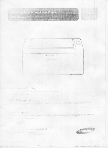 Плохая печать принтера