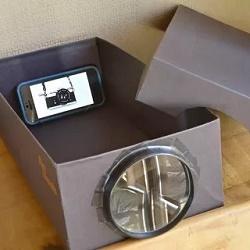 Как сделать проектор в домашних условиях