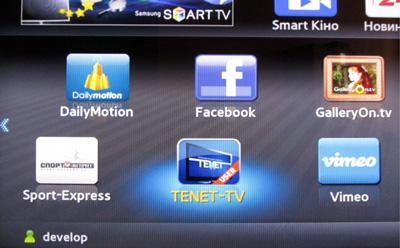ТЕNЕТ-TV