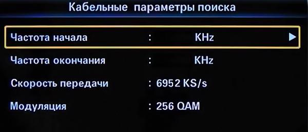 Установка частоты