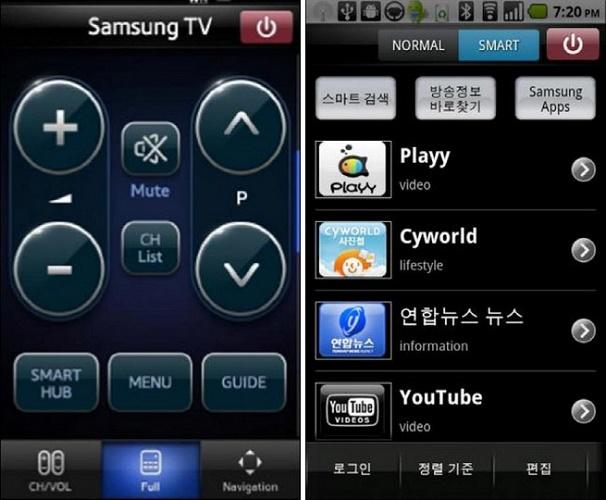 приложение Samsung SmartView