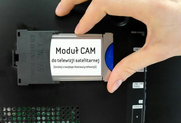 Адаптер для сам-модуля