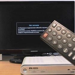 Сообщение на телевизоре «нет сигнала» — что делать