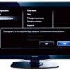 Алгоритм настройки цифровых каналов на телевизорах Philips
