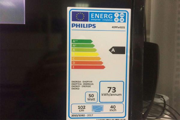 Этикетка энергопотребления телевизора