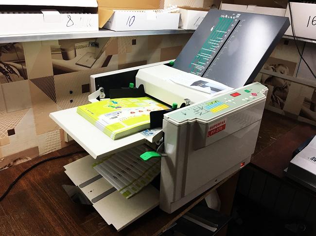 Печать брошюр