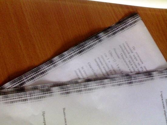 Полосы вдоль листа