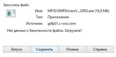 Запустить файл