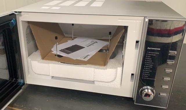 Комплектация микроволновой печи Dauken XO800