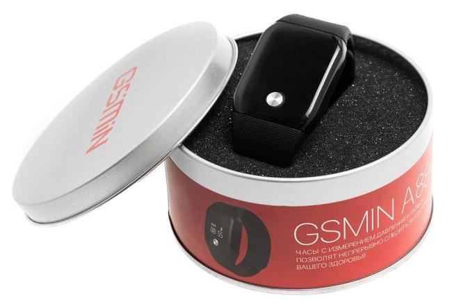 GSMIN A88+