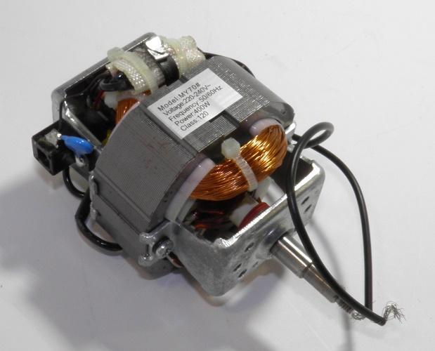 Двигатель соковыжималки