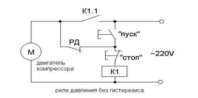 Схема подсоединения прессостата к сети 220 В