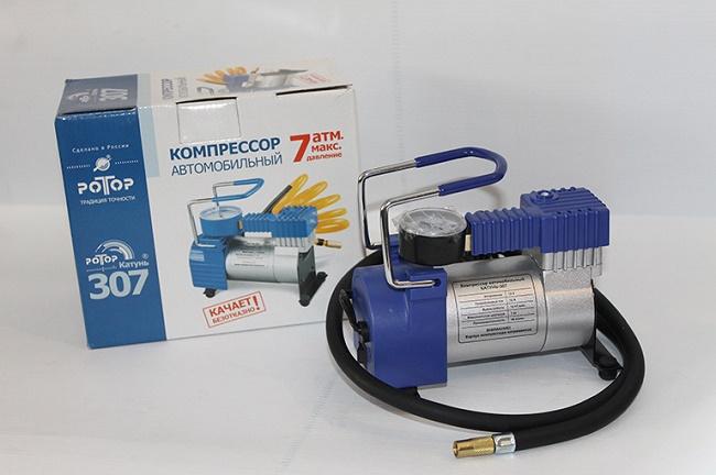 Катунь-307